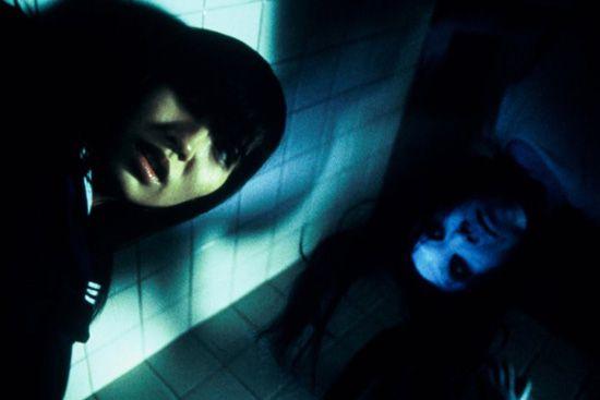 Japon Sinemasının En Korkunç Filmi
