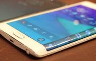 Samsung Galaxy Edge Özellikleri