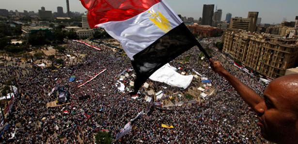 Mısır'da Meydana Gelen Büyük Acı